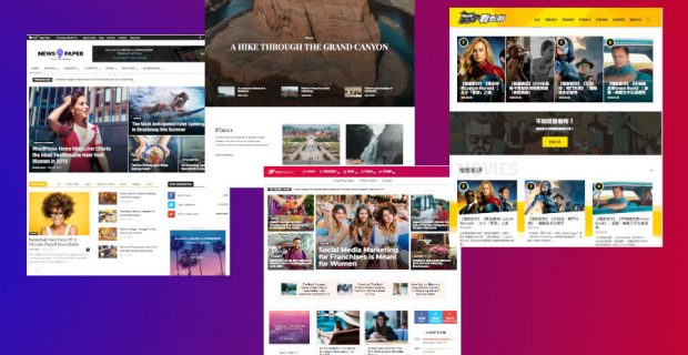 Newspaper WordPress: A Multi-use, Feature-rich WordPress Theme